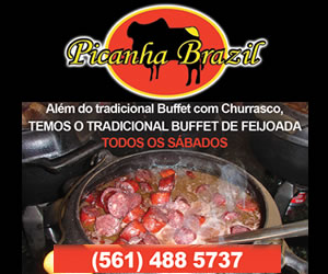 Fastway e Picanha Brasil 300×250